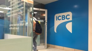 icbc-office